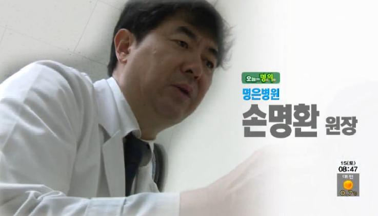 (11/15 방영) 건강 100세 시대, 무릎으로 버티자!