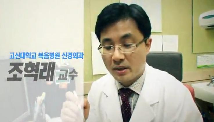 (12/06 방영) 공개클리닉 웰 특집 생방송  심뇌혈관을 말하다