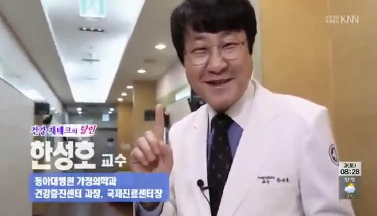 (01/03 방영) 신년특집 2015 건강재테크 몸이 재산이다