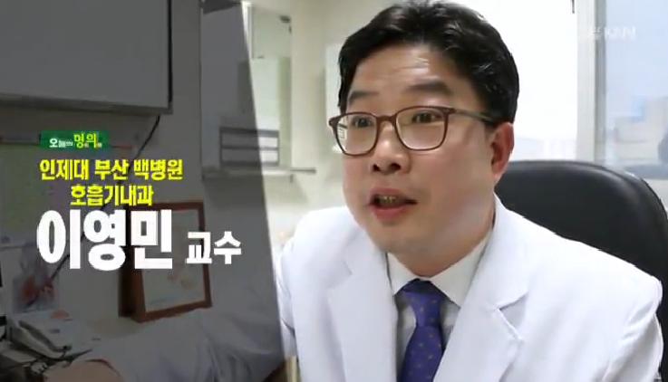 (01/17 방영) 2015 충격보고서 폐암의 공포!