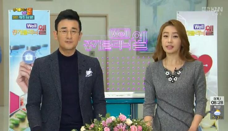 (12/05 방영) 특집 생방송 – SOS! 겨울철 응급질환