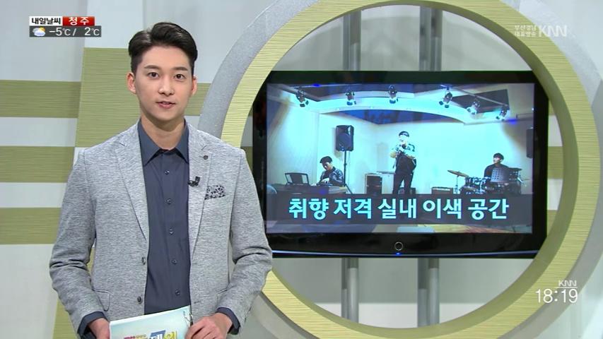 (01/31 방영) 취향저격 이색 실내 공간, 명품 중의 명품! 전남 강진 수제 김