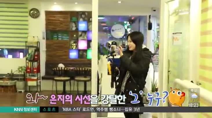 (02/07 방영) 펀녀TV