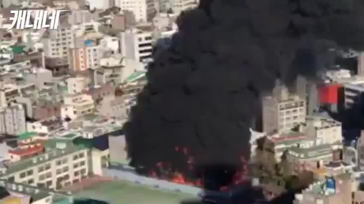 [캐내네]광안동 중학교 증축공사장 화재(제보)