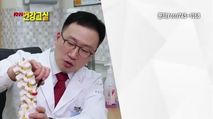 [2016.2. 20 KNN 건강교실]골다공증과 척추골절의 치료
