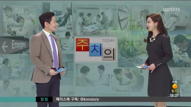 (02/15 방영) 손발 저림의 원인과 치료 (류상효/해동병원 신경과 과장)