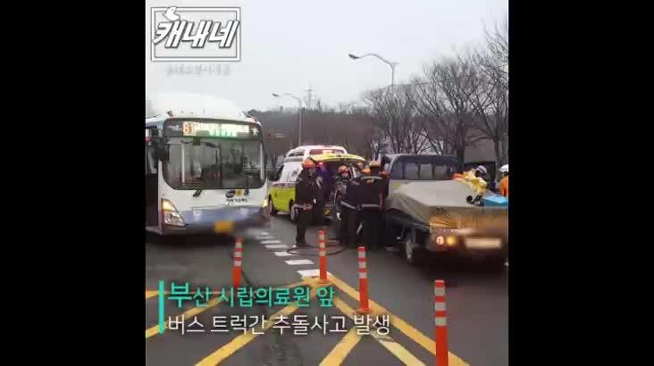 [캐내네]빗길 안전운전 하세요~