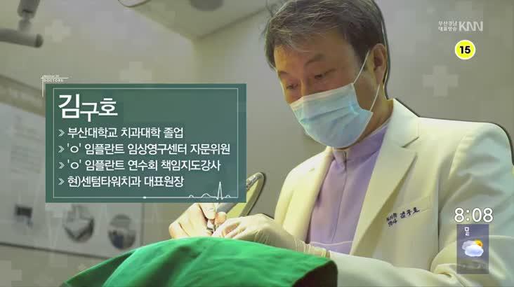 (02/18 방영) 메디컬 24시 닥터스
