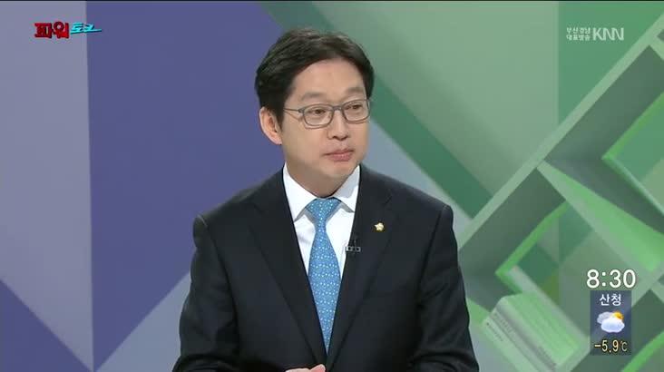 (02/19 방영) 파워토크(김경수/더불어민주당 국회의원,김세연/바른정당 국회의원)