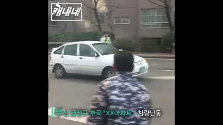 [캐내네]금정구 아파트 단지내 차량난동(제보영상)