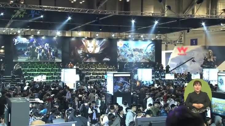 G-스타, 영구개최 발판…세계 3대 게임축제로!