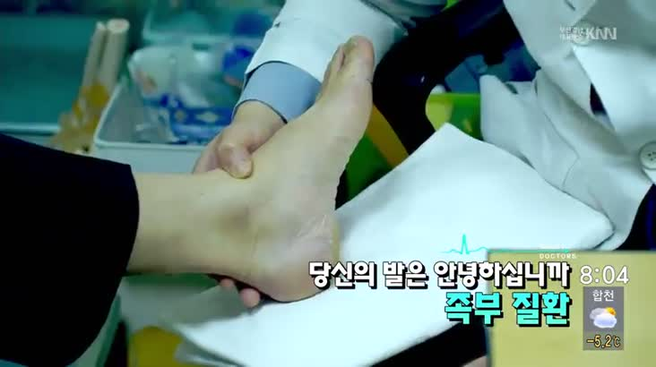 (02/25 방영) 메디컬 24시 닥터스