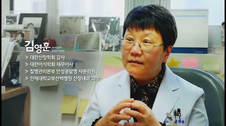 (02/26 방영) 메디컬 24시 닥터스