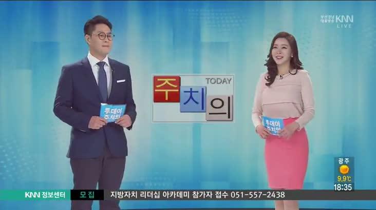 (02/27 방영) 당뇨 망막증 (변석호/용원성모안과 원장)