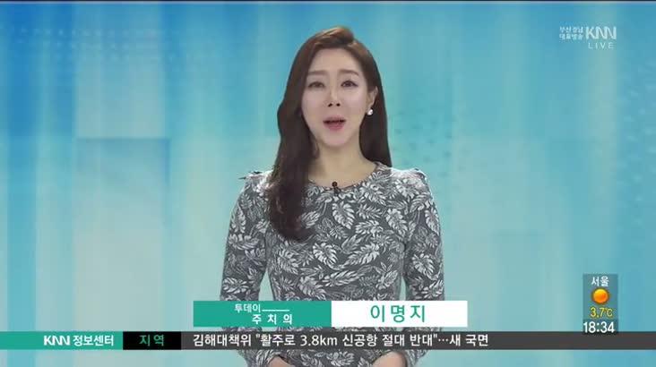 (03/02 방영) 허리디스크의 진단과 치료 (박태식/부산 힘찬병원 척추센터 원장)
