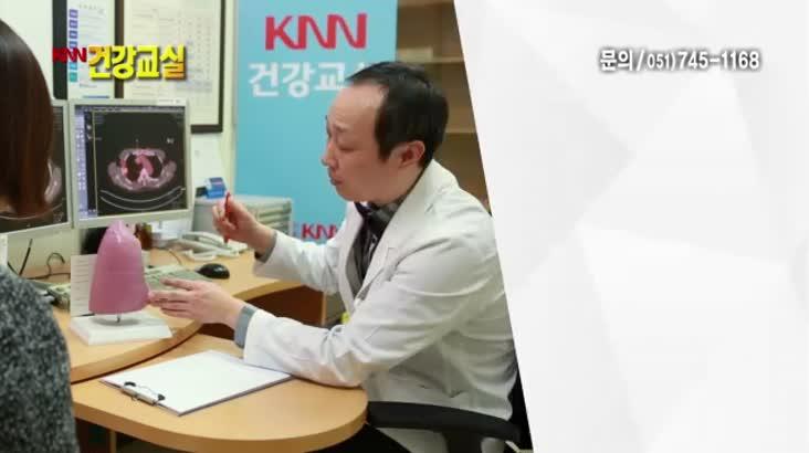 [2016.3. 6 KNN 건강교실]비흡연자에게도 생기는 폐암의 원인과 치료
