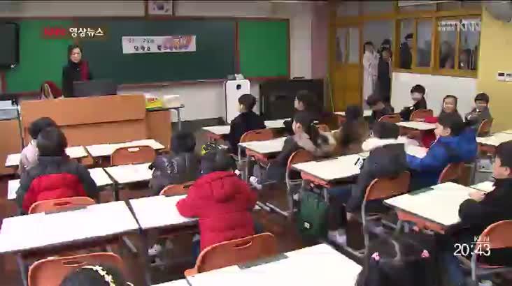 (03/02 방영) 영상뉴스