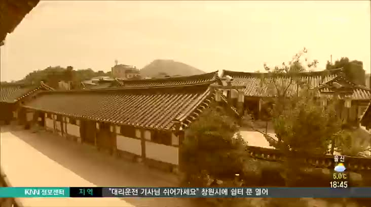 (03/08 방영) 창원 장마루 ☎055-253-8259
