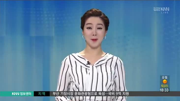 (03/09 방영) 한밤중의 불청객, 코골이 (박경원/삼성메디이비인후과 원장)