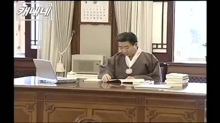 [캐내네]13년전 탄핵심판 당시