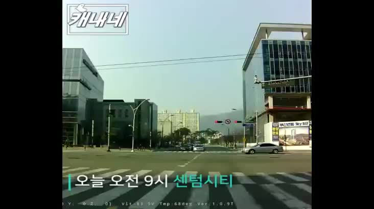 [캐내네]센텀시티 마을버스 택시간 추돌사고