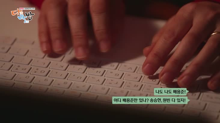 (02/19 방영) 제4화 사왓디캅! 선영아(1부)
