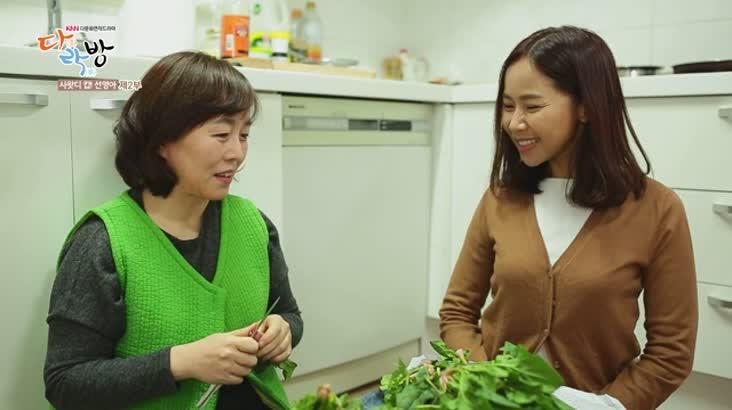(02/19 방영) 제4화 사왓디캅! 선영아(2부)