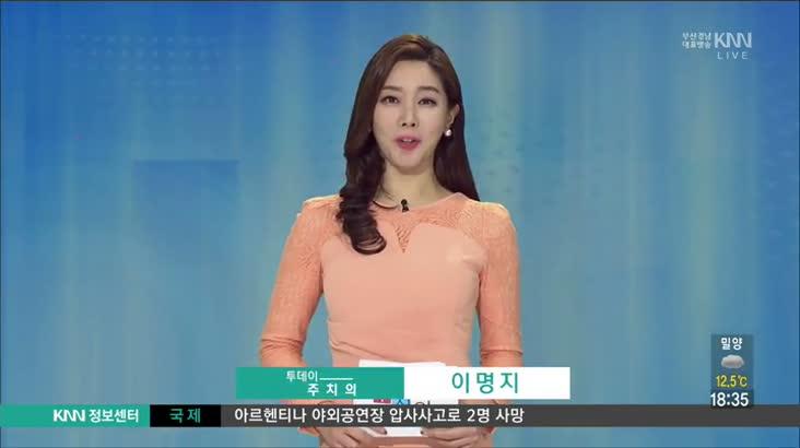 (03/13 방영) 방아쇠 수지 (김주용/부산고려병원 관절센터 진료과장)