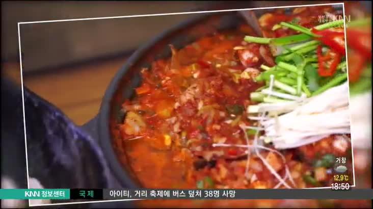 (03/13 방영) 양정 부산시청옆 섬 ☎051-921-1005