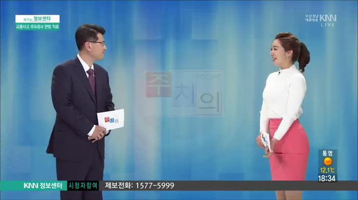 (03/14 방영) 교통사고 후유증과 한방 치료 (손인석/버드나무한의원 양산점 원장)