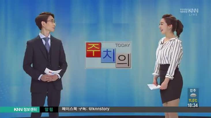 (03/16 방영) 막힌 코! 비중격만곡증 (박경원/삼성메디이비인후과 원장)