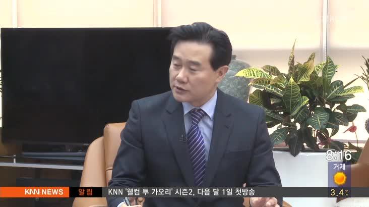 (인물포커스)김임권 수협중앙회장-바닷모래 채취