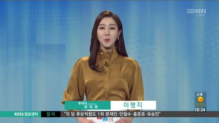 (03/17 방영) 중년 여성을 괴롭히는 요실금 (이혜영/좋은문화병원 비뇨기과 과장)