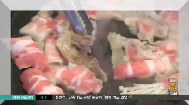 (03/17 방영) 송정 차대포 ☎051-746-1378