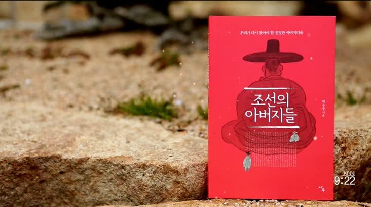 (03/19 방영) 행복한 책읽기(박삼석/동구청장)