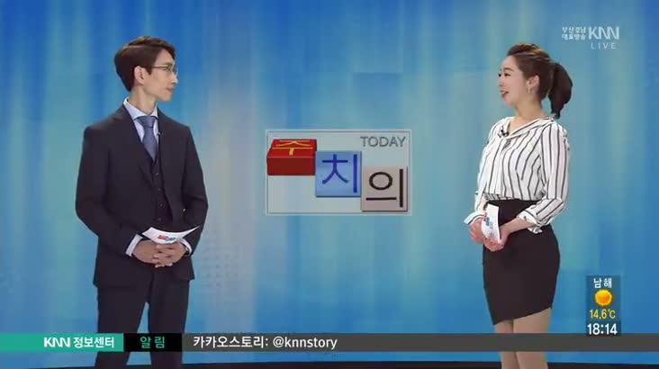 (03/23 방영) 알레르기비염(삼성메디이비인후과/박경원원장)