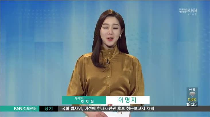 (03/24 방영) 방광염(좋은문화병원/이혜영)