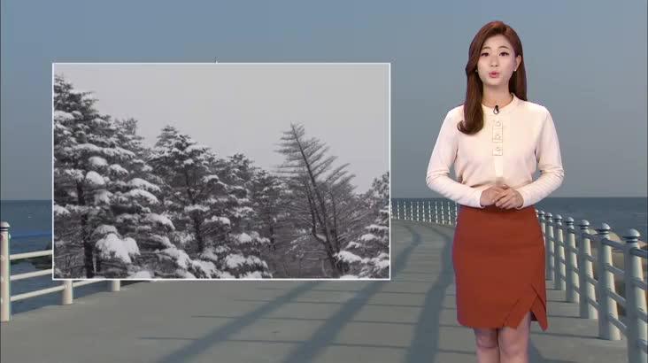 뉴스아이 날씨 3월25일(토)