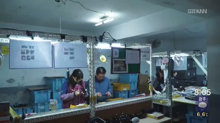 (03/25 방영) 메디컬 24시 닥터스