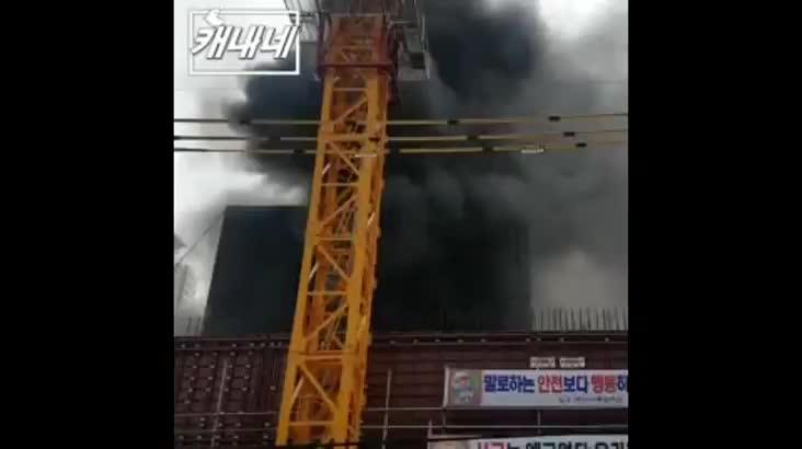 [캐내네]초량동 화재발생-페북제보-
