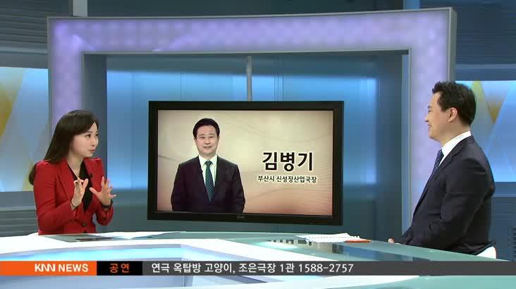 (인물포커스)김병기 부산시신성장산업국장