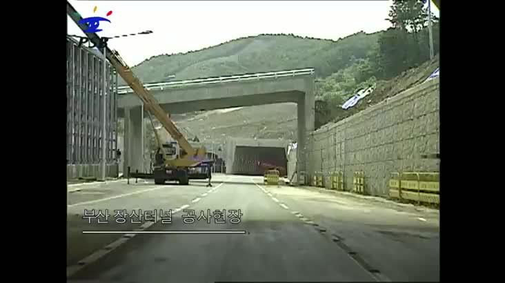 [캐내네]장산터널 공사중(만우절 추억소환의날-3)