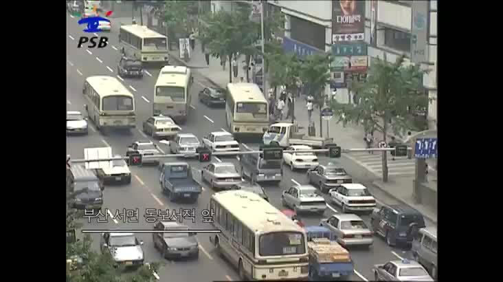 [캐내네]서면에 차가 많이 밀리니 참고하세요(만우절 추억소환의날-1)