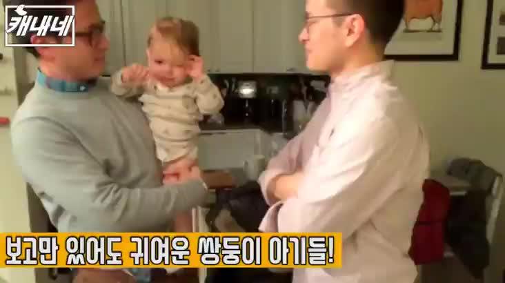 [캐내네]아빠가 쌍둥이라면??
