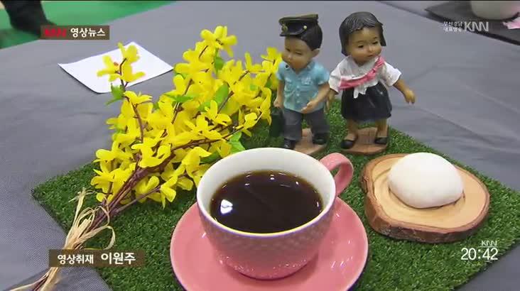 (04/06 방영) 영상뉴스