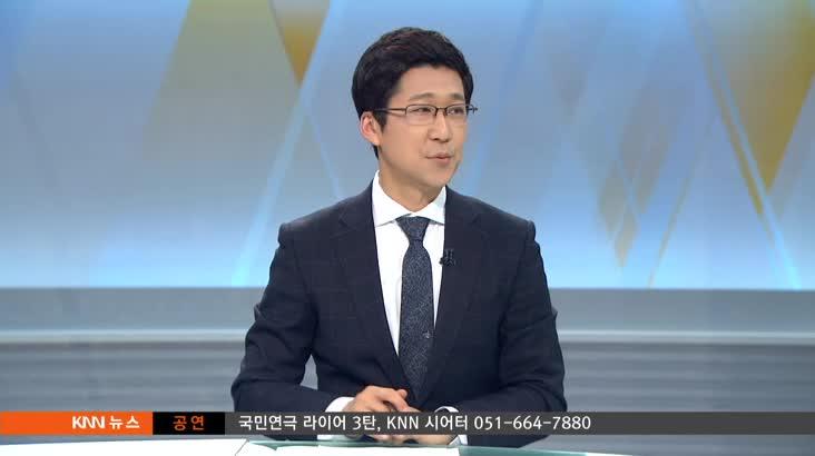 (인물포커스)김영호 부산영어방송 본부장