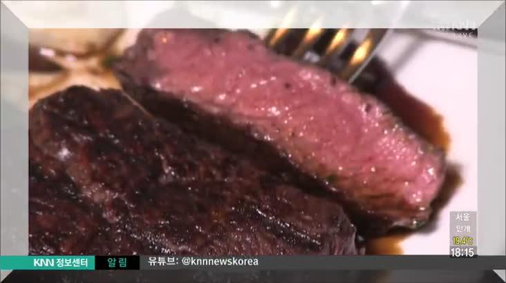 (04/07 방영) 해운대 달맞이길 오페라하우스 ☎051-746-6670