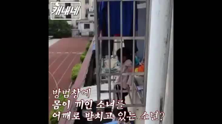 [캐내네]지붕위에 위태롭게 서있는 소년??