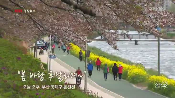 (04/10 방영) 영상뉴스