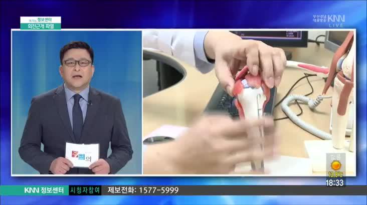 (04/11 방영) 회전근개손상 ( 안영진부원장 – 우리원병원)